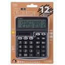 オーム電機 OHM ELECTRIC 電卓12桁卓上 ブラック KCL220K[KCL220K]