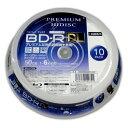 磁気研究所 Magnetic Laboratories HDVBR50RP10SP 録画用BD-R PREMIUM HIDISC [10枚 /50GB /インクジェットプリンター対応]