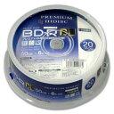 磁気研究所 Magnetic Laboratories HDVBR50RP20SP 録画用BD-R PREMIUM HIDISC [20枚 /50GB /インクジェットプリンター対応]
