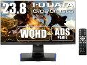 I-O DATA アイ・オー・データ LCD-GCQ241XDB ゲーミングモニター GigaCrysta ブラック [23.8型 /ワイド /WQHD(2560×1440)][LCDGCQ241XDB]