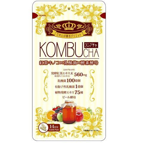 ユーワ yuwa KONBUcha(コンブチャ) 42粒