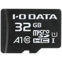 I-O DATA アイ オー データ 32G A1/UHS-Iスピードクラス1対応 microSDカード MSDA1-32G MSDA1-32G MSDA132G