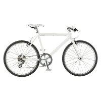 【送料無料】 ライトウェイ 700×38C型 クロスバイク シェファード(マットホワイト/570サイズ《適応身長:170cm以上》) 【代金引換配送不可】の画像