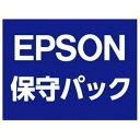������̵���� ���ץ���EPSON EV-100/105�ѡ����ץ���Go-PACK ��ĥ�ݼ�����ء�ŷ��2.5m̤���� �ݾڴ��ֽ�λ��1ǯ GU25EV011
