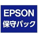 家電, AV, 相機 - 【送料無料】 エプソン EPSON EV-100/105用 エプソンサービスパック 出張保守(代替・天吊3.0m未満) 購入同時4年 HU30EV014