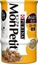 ネスレ日本 Nestle MonPetit(モンプチ)あらほぐし仕立て ロースト若鶏 85g×3缶パック【rb_pcp】