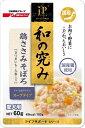 日清ペットフード Nisshin Pet Food JPスタイル 和の究みレトルト 愛犬用 国産鶏さ...
