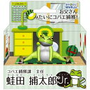蛙田捕太郎ジュニア 40g 〔虫よけ〕ウェルコ WELCO