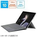 【送料無料】 マイクロソフト Microsoft FKH-00027 Windowsタブレット Surface Pro(サーフェスプロ) シルバー 12.3型 /intel Core i7 /SSD:512GB /メモリ:16GB /2018年2月モデル p-ksale