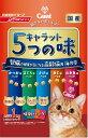 猫用 - 日清ペットフード Nisshin Pet Food キャラット 5つの味 腎臓の健康が気になる高齢猫用 海の幸 1kg