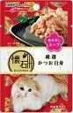 日清ペットフード Nisshin Pet Food 懐石レト...