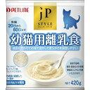 日清ペットフード Nisshin Pet Food JPスタ...