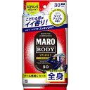 ストーリア MARO(マーロ)デザインボディシート マンハッタン(30枚入)[ボディシート]...