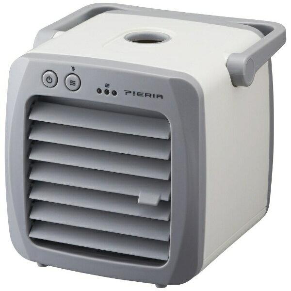 【送料無料】 ドウシシャ DOSHISHA 【DCモーター搭載】 小型冷風扇 「デスク冷風扇」 CFT21U-WH ホワイト