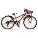 ブリヂストン BRIDGESTONE 24型 子供用自転車 ...