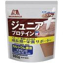 森永製菓 MORINAGA ウィダー ホエイ&ソイプロテイン ジュニアプロテイン【ココア風味/980g 49回分】
