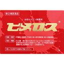 【第(2)類医薬品】ヒメロス 3g大東製薬