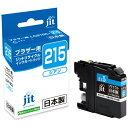 JIT(ジット) 【リサイクル】[ブラザー:LC215C シアン 大容量タイプ対応] ジットリサイクルインク JIT-B215C