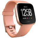 Fitbit フィットビット FB505RGPK-CJK スマートウォッチ Versa L/Sサイズ ピンク/ローズゴールドアルミニウム[FB505RGPKCJK]
