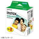 富士フイルム FUJIFILM チェキ インスタントカラーフィルム チェキスクエア用フィルム 「instax SQUARE」 2パック(10枚入×2)