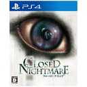 日本一ソフトウェア Nippon Ichi Software CLOSED NIGHTMARE