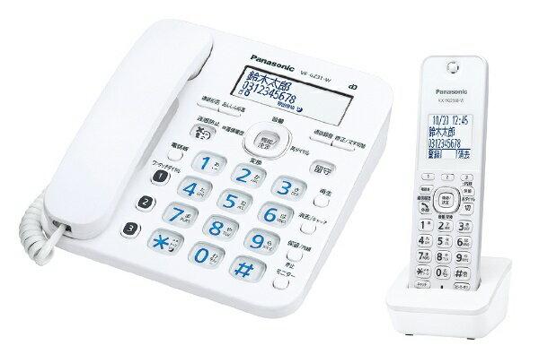 パナソニック Panasonic VE-GZ31DL 電話機 RU・RU・RU(ル・ル・ル) ホワイト [子機1台 /コードレス][VEGZ31DLW]