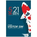 日本通信 ナノSIM 「b-mobile VISITOR SIM 5GB 21days Prepaid data」 BM-VSC-5GB21DN [SMS非対応 /ナノSIM]