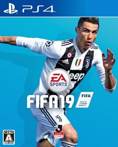 【2018年09月28日発売】 【送料無料】 EA(エレクトロニックアーツスクウェア) 【予約特典付き】FIFA 19【PS4】