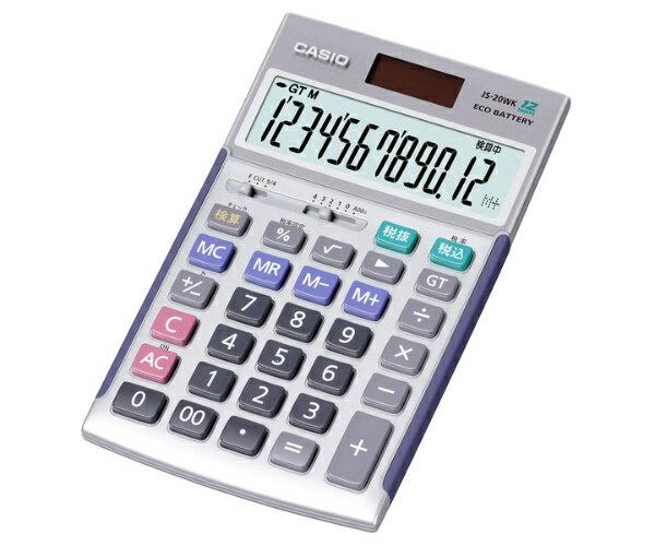カシオ CASIO 本格実務電卓(12桁) JS-20WK[JS20WK]