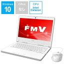 富士通 FUJITSU FMVL35C2W ノートパソコン LIFEBOOK(ライフブック) アーバンホワイト 14.0型 /intel Celeron /SSD:128GB /メモリ:4GB /2018年6月モデル