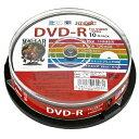 磁気研究所 Magnetic Laboratories HDDR12JCP10 録画用DVD-R HIDISC 10枚 /4.7GB /インクジェットプリンター対応