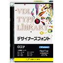 視覚デザイン研究所 VISUAL DESIGN Laboratory 〔Win版〕 VDL TYPE LIBRARY デザイナーズフォント OpenType ラインG [Windows用][31410]