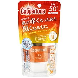 大正製薬 Taisho Coppertone(コパトーン)パーフェ