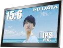 I-OббDATAббеведбжекб╝бже╟б╝е┐ 15.6╖┐ете╨едеы╕■д▒еяеде╔▒╒╛╜е╟еге╣е╫еьед LCD-MF161XP е╓еще├еп [еяеде╔ /е╒еыHD(1920б▀1080)][15.6едеєе┴ ▒╒╛╜ете╦е┐б╝ LCDMF161XP]
