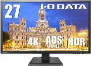 I-O DATA アイ・オー・データ 4K対応&広視野角ADSパネル採用27型 ワイド液晶ディスプレイ KH2750V-UHD