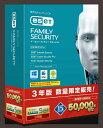 【送料無料】 キヤノンITソリューションズ ESET ファミリー セキュリティ 3年版15周年記念モデル