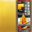 トーヨー 豪華金箔調おりがみ(24cm×24cm・6枚) 008101 赤/金