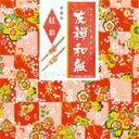 トーヨー 手染め友禅 紅彩 5色入り(15cm×15cm・5枚) 15201