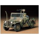 タミヤ 1/35 ミリタリーミニチュアシリーズ No.219 アメリカ陸軍 U.S.ジープ ウイリスMB
