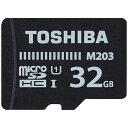 東芝 TOSHIBA microSDHCカード MU-Jシリ...