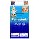 パナソニック Panasonic K-KJ85MCC04 充電器 eneloop(エネループ) 充電器 充電池 /単4形4本 /単3形〜単4形兼用 エネループ 充電器セット 【rb_pcp】