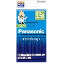 パナソニック Panasonic K-KJ83MCC40 充電器 eneloop(エネループ) 充電器 充電池 /単3形4本 /単3形〜単4形兼用