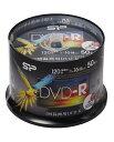 SILICONPOWER シリコンパワー 録画用DVD-R 4.7GB スピンドルケース50枚 SPDR120PWC50S SPDR120PWC50S