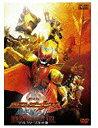【送料無料】 東映ビデオ 劇場版 仮面ライダーキバ 魔界城の王 ディレクターズカット版 【DVD】