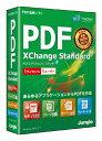 ジャングル Jungle PDF-XChange Standard