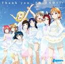 ランティス Aqours/ 『ラブライブ! サンシャイン!! Aqours 4th LoveLive! 〜Sailing to the Sunshine〜』テーマソング:Thank you, FRIENDS!!【CD】