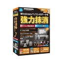 アーク情報システム ARK Information HD革命/Eraser Ver.7 パソコン完全抹消&ファイル抹消 通常版