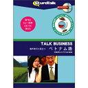 """インフィニシス infinisys """"海外取引に役立つシリーズ"""" Talk Business ベトナム語[TALKBUSINESSカイガイト]"""