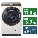 パナソニック Panasonic NA-VX9900L-N ドラム式洗濯乾燥機 VXシリーズ ノーブ...