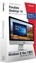 パラレルス Parallels Desktop 14 Pro Edition Retail Box 1Yr JP (プロ1年版)[PDPRO14BX11YJP]